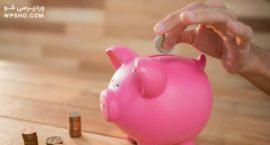 ایجاد حمایت مالی