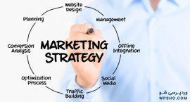 طراحی استراتژی بازاریابی بر اساس مشتری