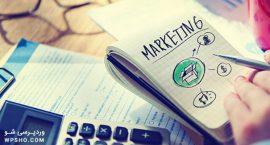 بازاریابی موفق