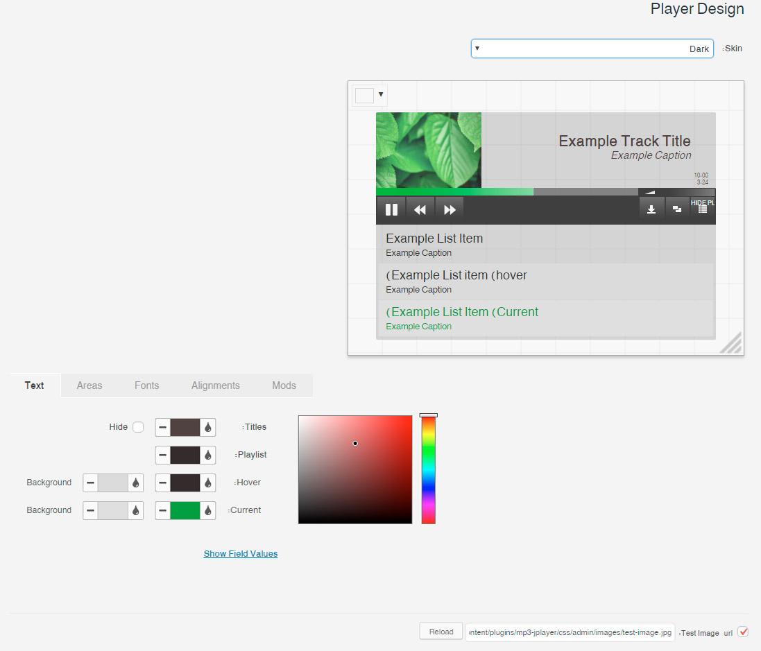 بخش هفتم تنظیمات افزونه پخش صوت در وردپرس