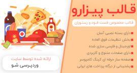 یه فایلی هم اگه می شه برای مقایسه بین php و asp.net تو ایران بزارین